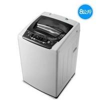 5日0点:LittleSwan 小天鹅 TB80V21D 8公斤 波轮洗衣机