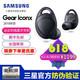 1日0点:Samsung/三星 gear iconx 2018二代智能运动无线蓝牙耳机入耳式 1199元包邮(需用券)