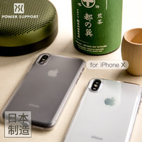 POWER SUPPORT AirJacket iPhone X 超薄手机壳