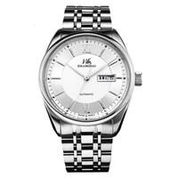 双11预售 : SHANGHAI 上海牌手表 SH3008N-1 男士机械腕表