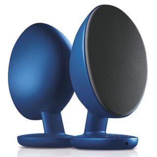 KEF EGG 英伦原音蓝牙4.0监听HI-END 有源音箱 书桌箱 音响 磨砂蓝