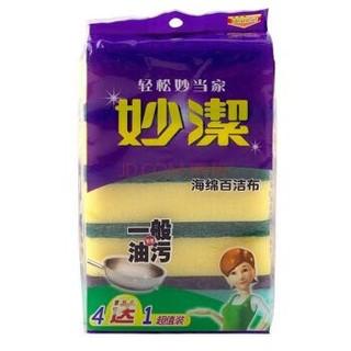 京东PLUS会员 : 妙洁 海绵百洁布洗碗棉 5片 *3件