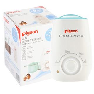 pigeon 贝亲 RA09 温奶及食物加热器