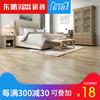 东鹏 客厅卧室木纹砖