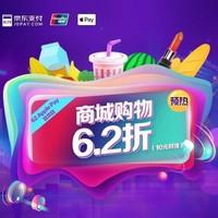 中国银联 X 京东 银联狂欢节Apple Pay购实物商品