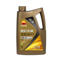昆仑天润 润强 全合成机油 5W-20 SN PLUS\GF-5 3.5kg