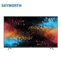 12日0点:Skyworth 创维 65H9D 液晶电视 65英寸