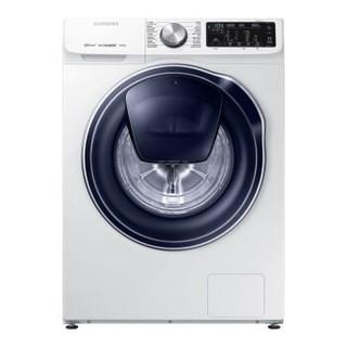 SAMSUNG 三星 WW90M64FOPW/SC 9公斤 双电机 滚筒洗衣机