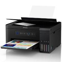 EPSON 爱普生 L4158彩色喷墨打印机复印扫描家用办公WIFI一体机