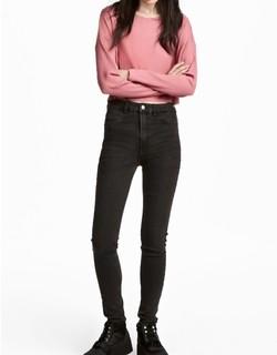 H&M HM0539723 女士牛仔裤