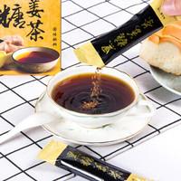 客富轮 速溶黑糖姜茶 120g *3件