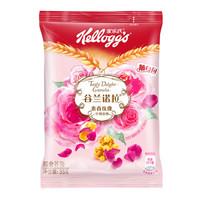 家乐氏  水果麦片 谷兰诺拉 恋香玫瑰什锦 即食谷物早餐35g