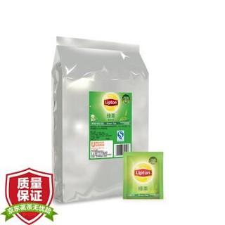 立顿Lipton 茶叶 绿茶纸茶包 80包160g *3件