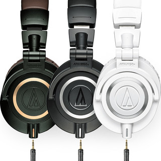 Audio Technica/铁三角 ATH-M50x头戴式监听手机电脑hifi音乐耳机