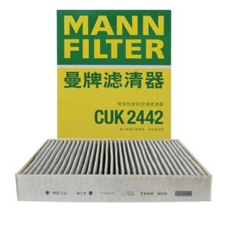 MANNFILTER 曼牌活性炭组合空调滤清器CUK2442