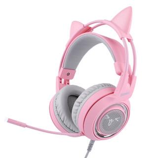 SOMiC 硕美科 G951PINK 头戴式游戏耳机