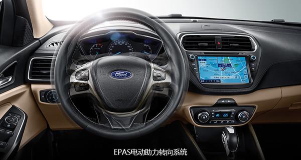 Ford 福特 福睿斯 线上专享优惠