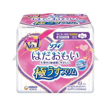 Sofy 苏菲  温柔肌系列 卫生巾