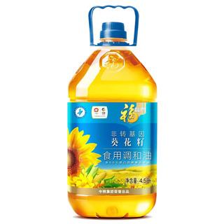 6日0点 : 福临门 非转基因葵花籽 食用调和油 4.5L/桶