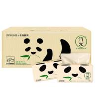 心相印 本色纸 竹π系列抽纸 3层120抽*15包(小规格) 软抽纸巾 卫生纸 *2件