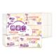 有券的上、88VIP:心相印 婴儿干湿两用棉柔巾 80片*8包 19.85元包邮(需用券)