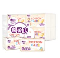 心相印棉柔巾 婴儿纸巾干湿两用巾 一次性洗脸巾洁面巾80片8包