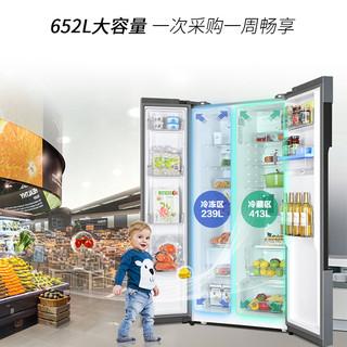 Haier 海尔 BCD-652WDBGU1 对开门冰箱