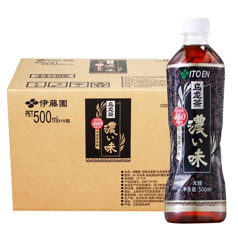 ITOEN 伊藤园 浓味乌龙茶(无糖)500ml*15瓶
