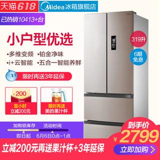 Midea 美的 BCD-319WTPZM(E) 319升 多门冰箱
