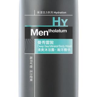 Mentholatum 曼秀雷敦 男士清爽沐浴露