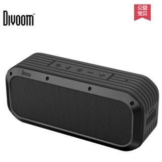 6日0点 : DIVOOM Outdoor 金属三防无线蓝牙便携音箱