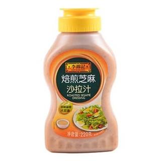 李锦记 焙煎芝麻沙拉汁 220g *16件