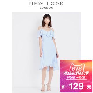 NEW LOOK2018春新款女式吊带荷叶边连衣裙|573364645
