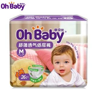 OHBABY 欧贝比 婴儿超薄透气纸尿裤 M号 26片