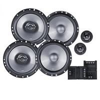 JBL 汽车音响改装 6.5英寸车载扬声器  四门喇叭套餐