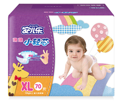 Anerle 安儿乐 薄薄小轻芯 婴儿纸尿裤 XL70片 *6件