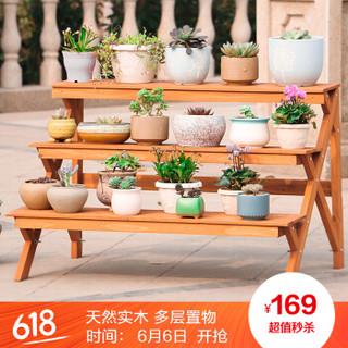 家逸花架实木落地花盆架绿萝多层多肉木质阳台花架子三层