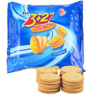 康师傅 3+2 酥松夹心饼干 香草奶油味