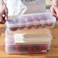 Quail 冰箱塑料保鲜盒三合一加长型 31*12.5*8cm ( 31*12.5*8cm)