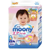 88VIP:moony 尤妮佳 婴儿纸尿裤 M64片*4包