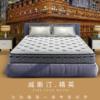 AIRLAND 雅兰 威斯汀酒店精英版 高筒独袋弹簧乳胶床垫 1.8*2m