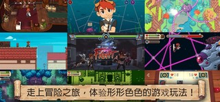 《Evoland 2(进化之地2)》iOS数字版中文游戏
