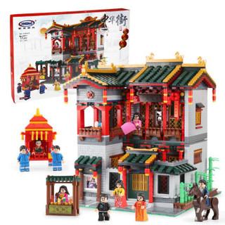 星堡积木 街景中华街系列 XB-01003 怡红院 拼装玩具  +凑单品