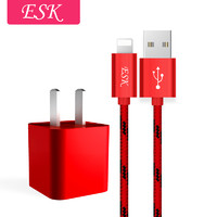 ESK 苹果充电器套装
