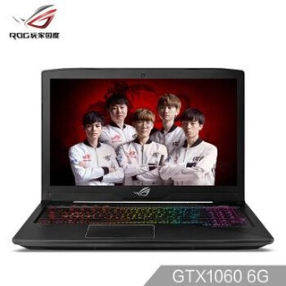 9日0点 : ROG 玩家国度 枪神版S5AM 15.6英寸 笔记本电脑(i7-7700HQ、8GB、128GB+1TB、GTX1060 6GB、120Hz)