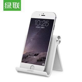 绿联 桌面手机支架 创意可调节多功能懒人直播支架 防滑可折叠便携手机托手机座 ipad手机平板通用 30285白色