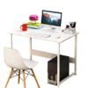 物槿 LT-04 家用电脑桌