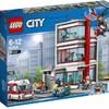 LEGO 乐高 城市系列 60204 城市医院 459元