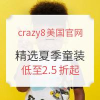 海淘活动:Crazy8美国官网 精选夏季童装