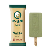 MODERN 马迭尔 冰淇淋 5种口味 85g
